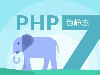 搭建中小规模集群之PHP FASTCGI LNMP 伪静态-21视频教程