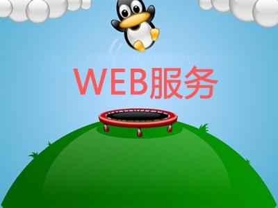 搭建中小规模集群之-流行Web服务Nginx应用实践入门-19视频教程