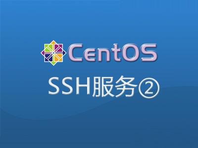 搭建中小规模集群之批量分发/管理SSH服务上机实战考试-17视频教程