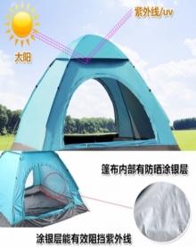 全自动速开帐篷户外双人帐篷3-4人帐篷2人单人帐篷家庭露营简易双门野营帐篷野外