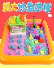 亲时5斤9斤太空沙玩具套装火星沙无毒沙子月亮儿童沙滩玩具