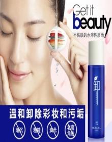 美颜教室卸妆水温和深层清洁脸部卸妆液淡妆彩妆眼唇卸妆油卸妆乳