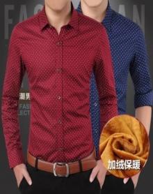 男士长袖加绒加厚衬衫冬季修身免烫碎花潮流男保暖衬衣服