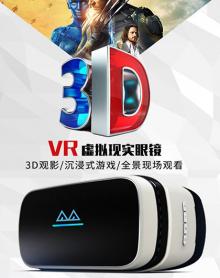 云盔K3 VR一体机