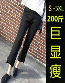 2018新款胖妹妹女装高休闲九分裤宽松直筒阔腿裤女大码女装200斤