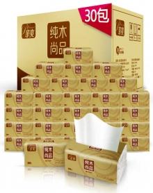 【30包27包20包10包8包】亲爽300张/包原木抽纸面巾纸纸巾孕婴可用餐巾纸卫生纸整箱包邮
