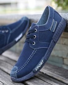 辉跃正品男士时尚帆布鞋潮流韩版休闲鞋男板鞋老北京布鞋低帮男鞋